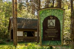 Buchholzer Waldhütte